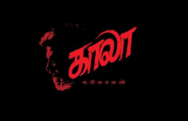 tamil movie font style download